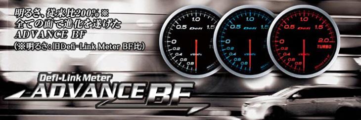 Defi-Link Meter ADVANCE BF