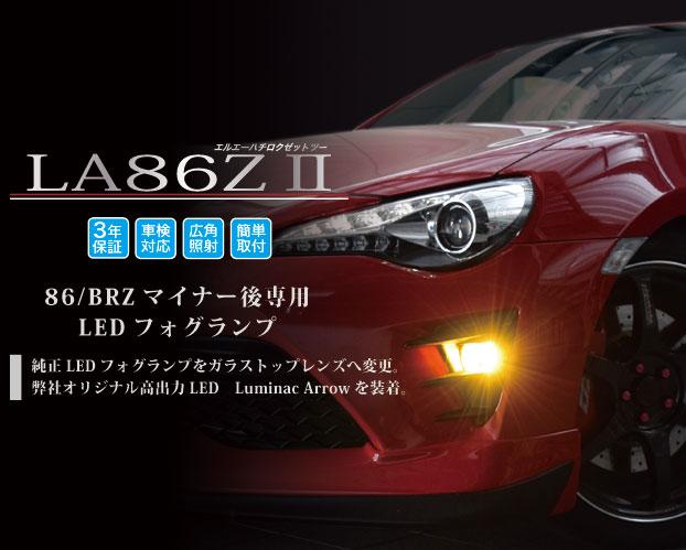 LA86Z II