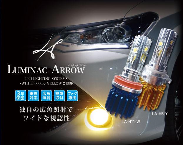 Luminac Arrow