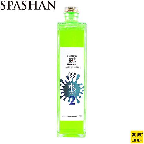 SPASHAN_03
